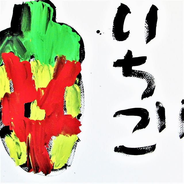 22-03