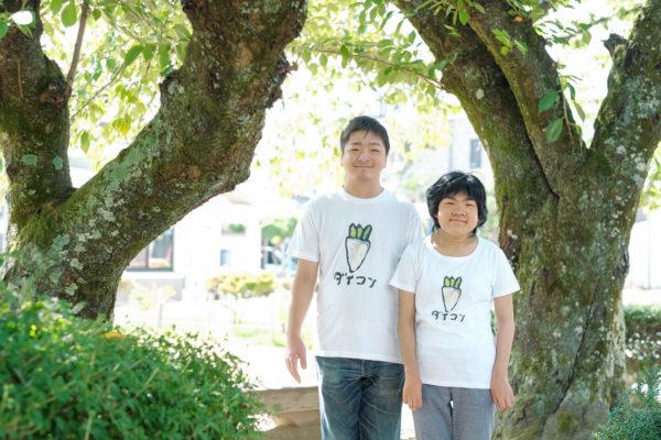 sekaino Ryuichi-kun Tシャツ