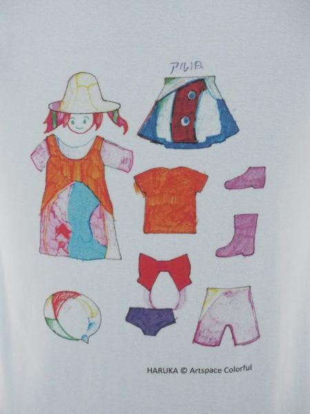 からふるTシャツ2020