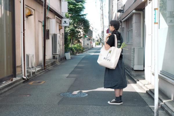 sekaino Ryuichi-kun キャンバストートバッグ
